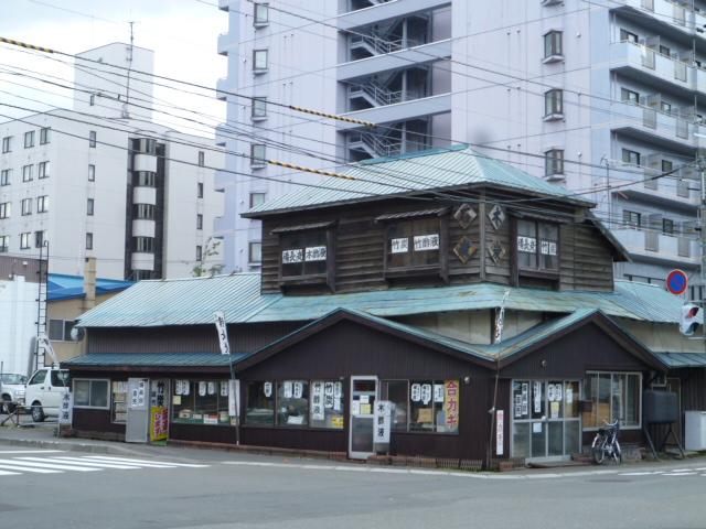 秀岳荘北大店への道案内&周辺散歩!_d0198793_13432259.jpg