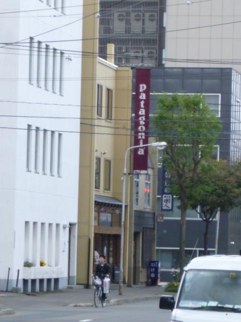 秀岳荘北大店への道案内&周辺散歩!_d0198793_13434168.jpg