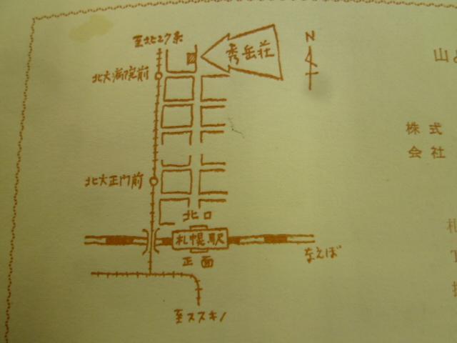 秀岳荘北大店への道案内&周辺散歩!_d0198793_13442953.jpg