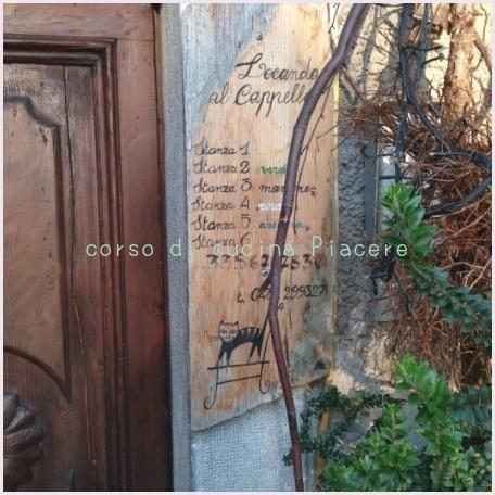 イタリア食旅行記⑪ ウーディネのレストラン_b0107003_19164347.jpg