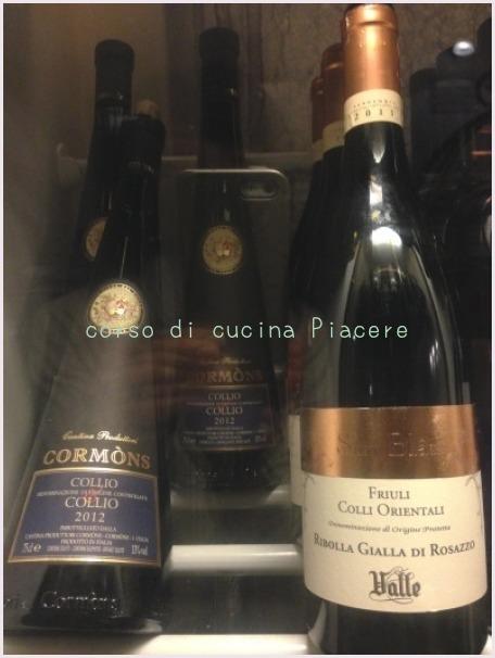 イタリア食旅行記⑪ ウーディネのレストラン_b0107003_19195008.jpg
