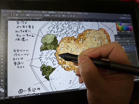 ワコムの液晶タブレット13HD購入 仕事の絵を描く編_e0022403_13571748.jpg