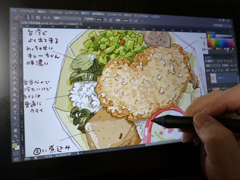 ワコムの液晶タブレット13HD購入 仕事の絵を描く編_e0022403_13581167.jpg