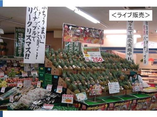 「売れる売場」について_f0070004_17401827.jpg