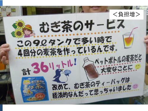 「売れる売場」について_f0070004_18115815.jpg