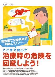 10月のお仕事_b0202307_3343160.jpg