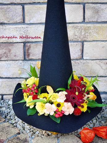 ハロウィンアレンジ☆魔女のシャポー♪_c0098807_1727065.jpg