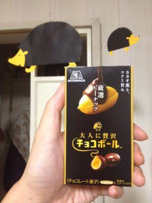 チョット贅沢_e0239908_22321359.jpg