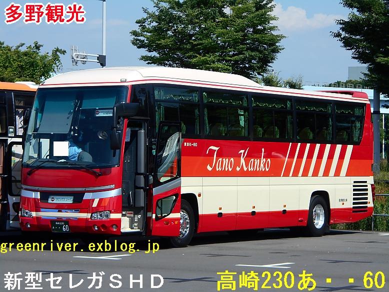 多野観光 K-60_e0004218_2035161.jpg