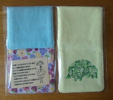 ハリネズミ刺繍のポケット付ハンカチ作りました♪_c0316026_17504015.jpg