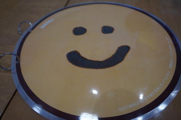 ニコチャンマークのパンケーキ デイズ_c0223630_1824521.jpg