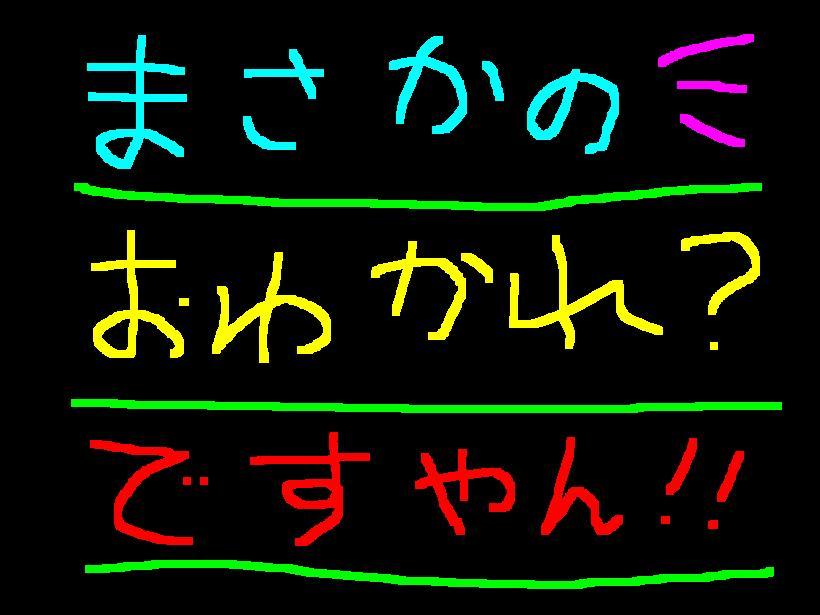 f0056935_2004943.jpg