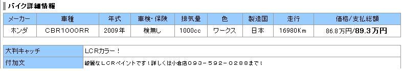 f0056935_20293699.jpg