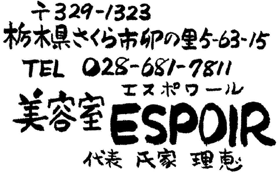 f0052744_14451114.jpg