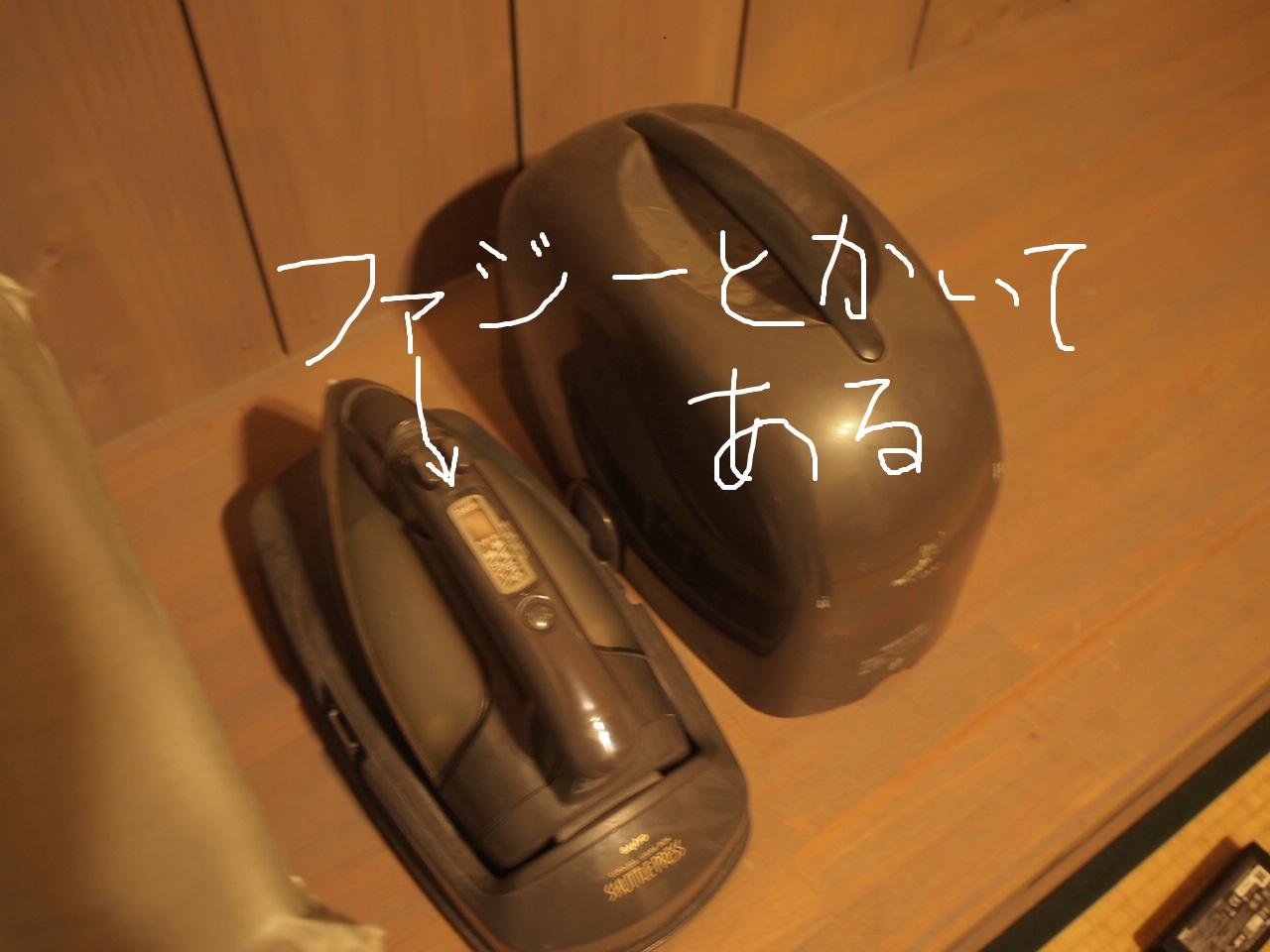 a0299945_17303096.jpg