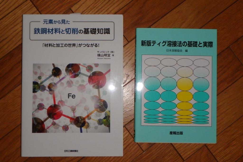 エロ本_e0159646_3125968.jpg
