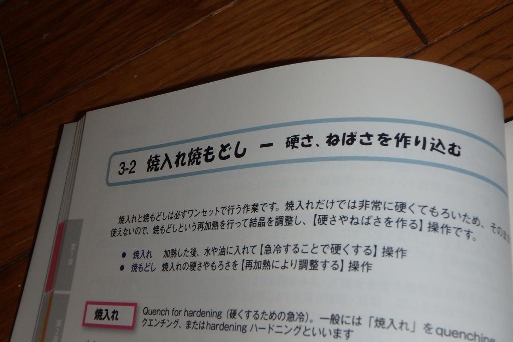 エロ本_e0159646_3132473.jpg