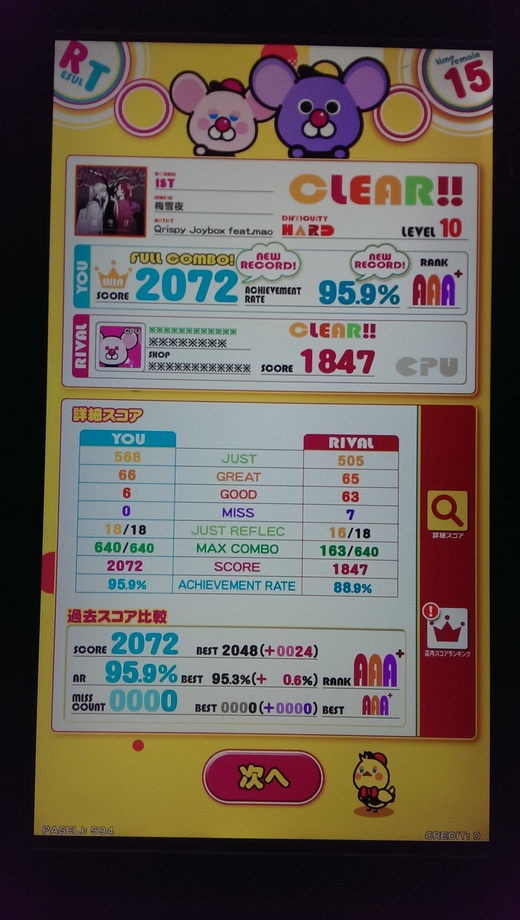 f0019846_5353985.jpg