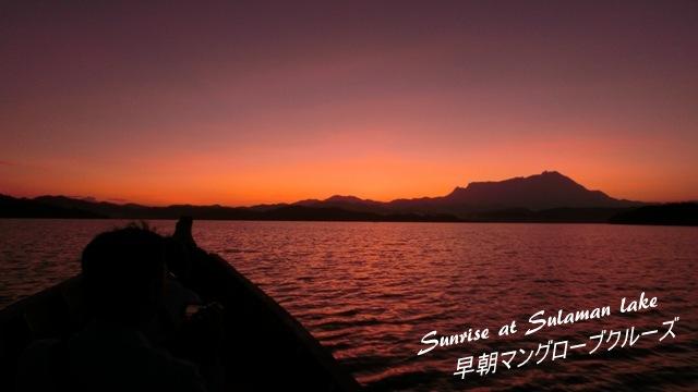 早朝クルーズ_a0132757_1122615.jpg