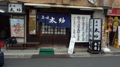 移動同窓会のその3    仙台と遠野_c0101157_00195949.jpg