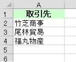 b0186959_950251.jpg
