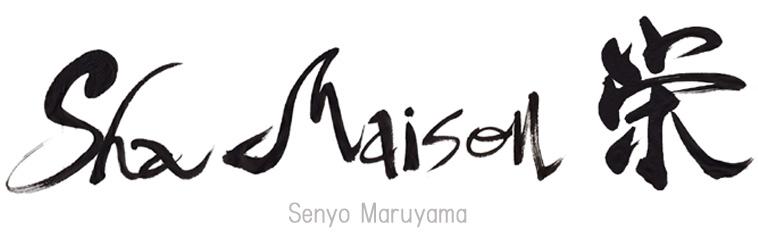 筆文字ロゴ 「Sha Maison 栄」_e0238166_1785242.jpg