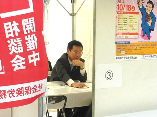 県下一斉「社会保険労務士による無料相談会」が開催されました。_f0120774_14295651.jpg