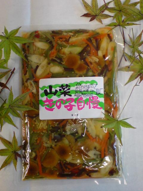 おすすめお惣菜「山菜きのこ自慢」_d0182179_2123563.jpg