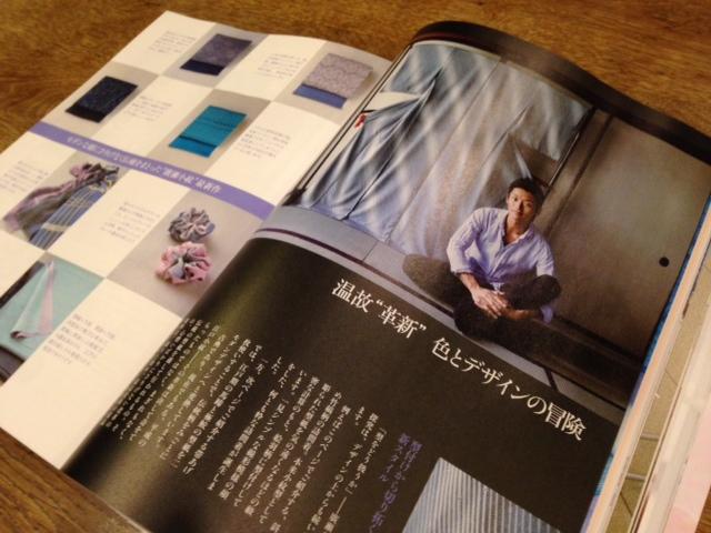 10月23日 着物雑誌「いろはにキモノ」_d0171384_20483356.jpg