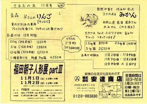 e0250891_1984976.jpg