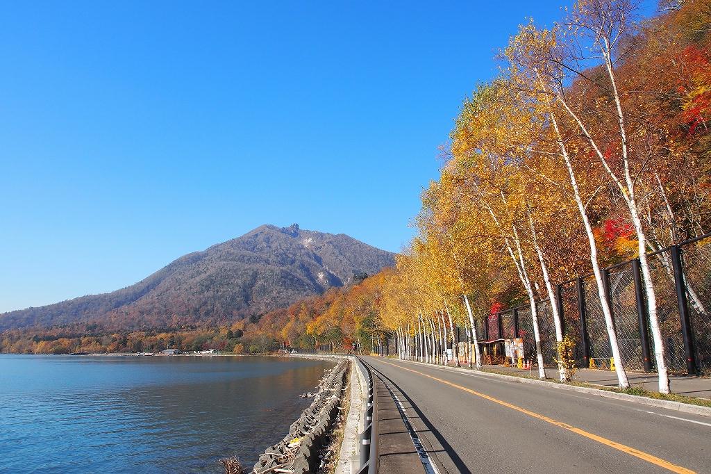 樽前山とイチャンコッペ山、10月23日-速報版-_f0138096_14235410.jpg