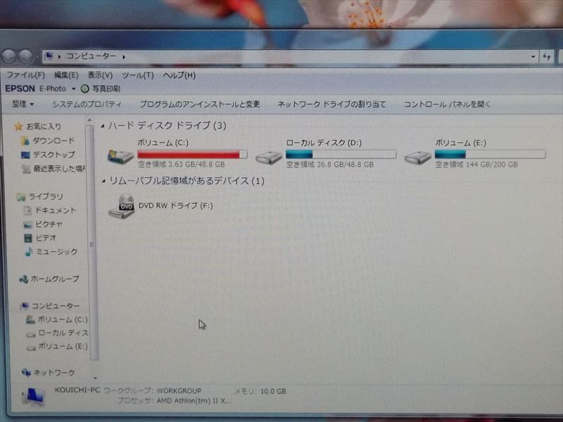 c0108198_15595224.jpg