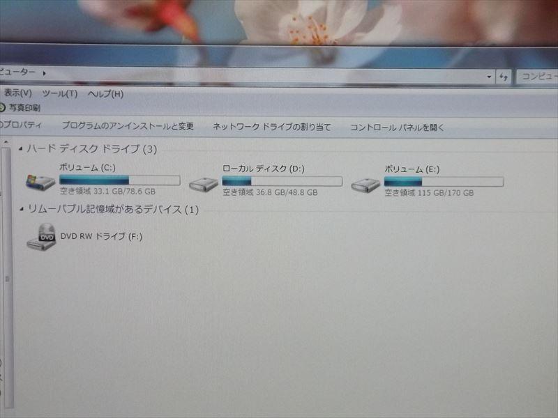 c0108198_1604884.jpg
