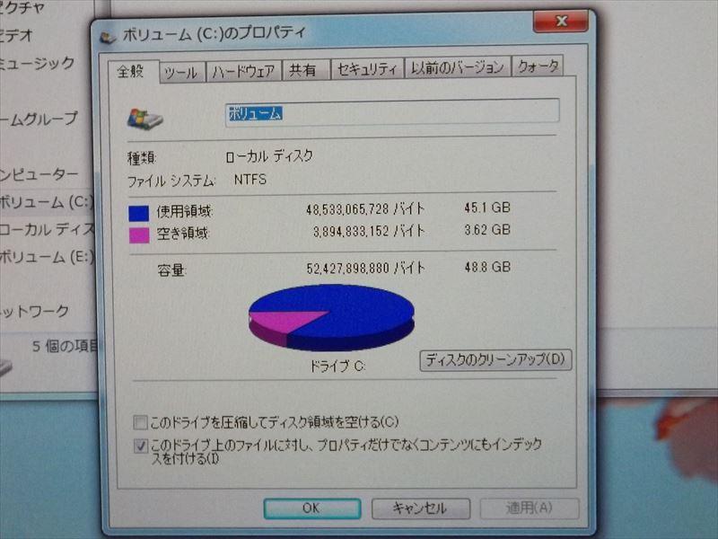 c0108198_160633.jpg
