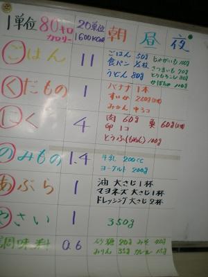 d0286101_20112264.jpg