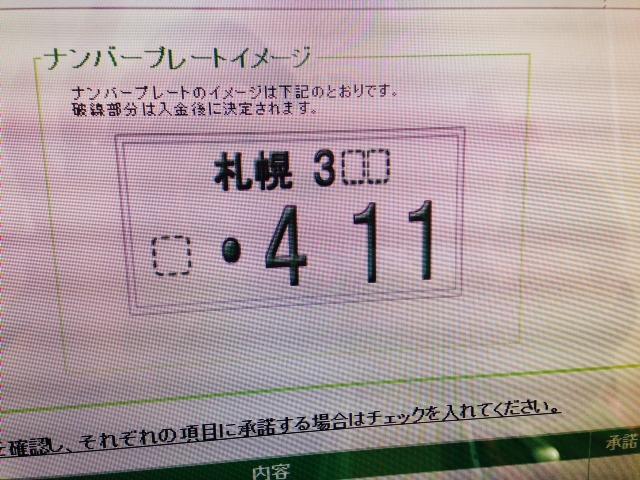 10月24日 金曜日!店長のニコニコブログ!_b0127002_2224819.jpg