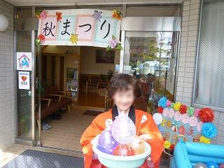 秋祭り<アクティブライフ夙川>_c0107602_1385948.jpg