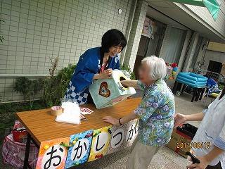 秋祭り<アクティブライフ夙川>_c0107602_1391287.jpg