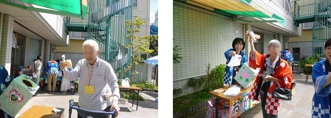 秋祭り<アクティブライフ夙川>_c0107602_1392322.jpg