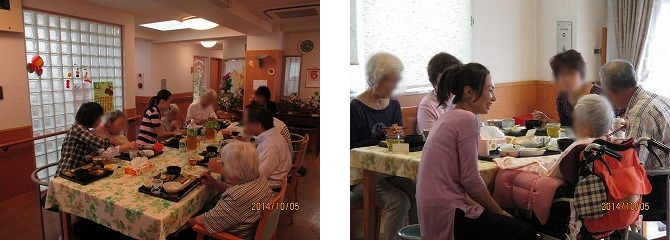 秋の味覚を楽しむ会<アクティブライフ夙川・グループホーム>_c0107602_1573717.jpg