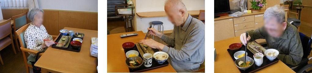 秋の味覚を楽しむ会<アクティブライフ夙川・グループホーム>_c0107602_1574741.jpg
