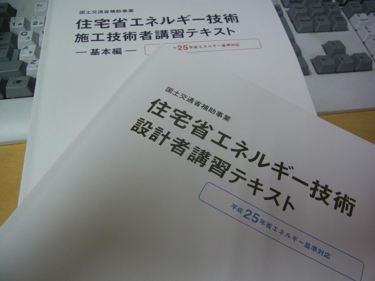 d0131403_20115664.jpg