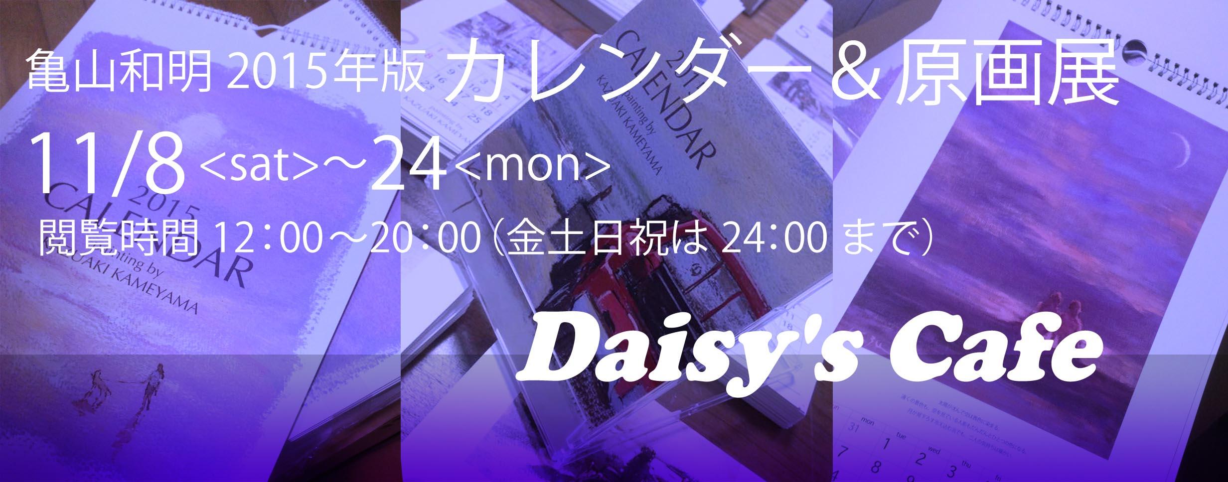 f0044404_22151475.jpg
