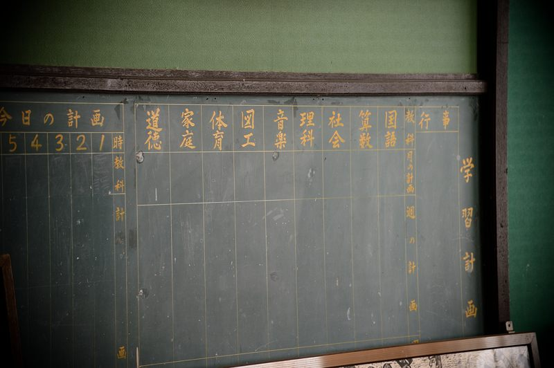 近江鉄道沿線巡り 其の三(旧豊郷小学校)_f0032011_19391347.jpg