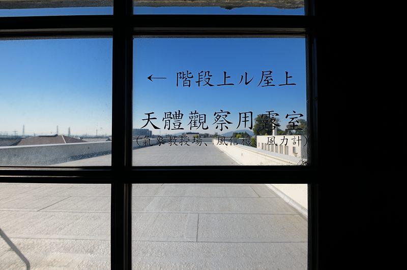近江鉄道沿線巡り 其の三(旧豊郷小学校)_f0032011_19404893.jpg