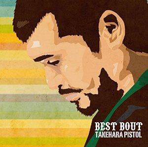 BEST BOUT_b0179213_17451751.jpg