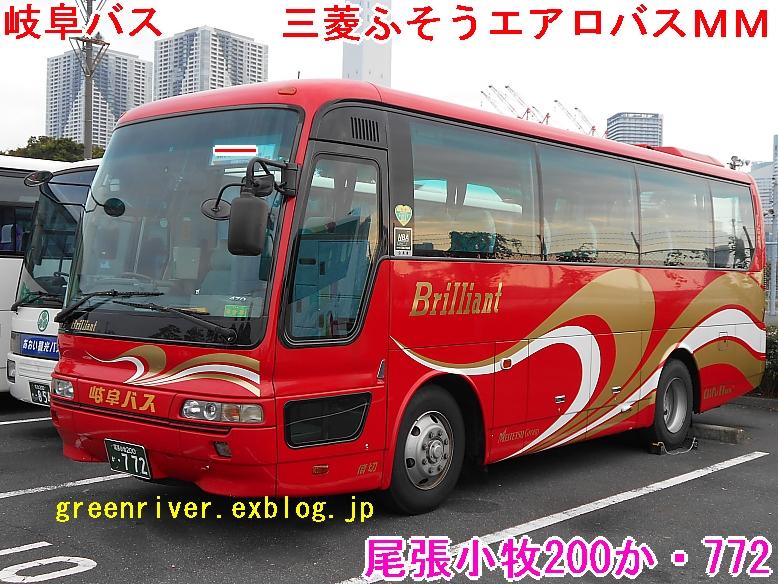 岐阜バス 772_e0004218_20592949.jpg