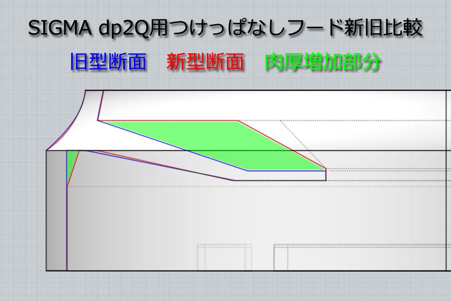 b0213320_21233222.jpg