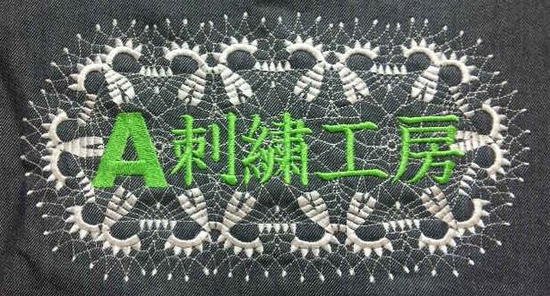 A刺繍工房エプロンの刺繍を試縫い中です♪_c0316026_17240808.jpg