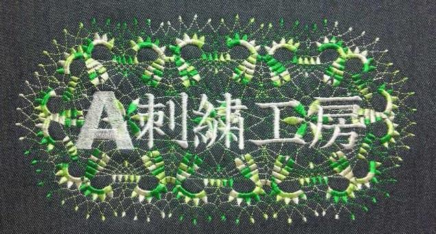 A刺繍工房エプロンの刺繍を試縫い中です♪_c0316026_17241940.jpg